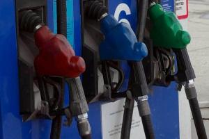 Distributori di carburanti pubblici